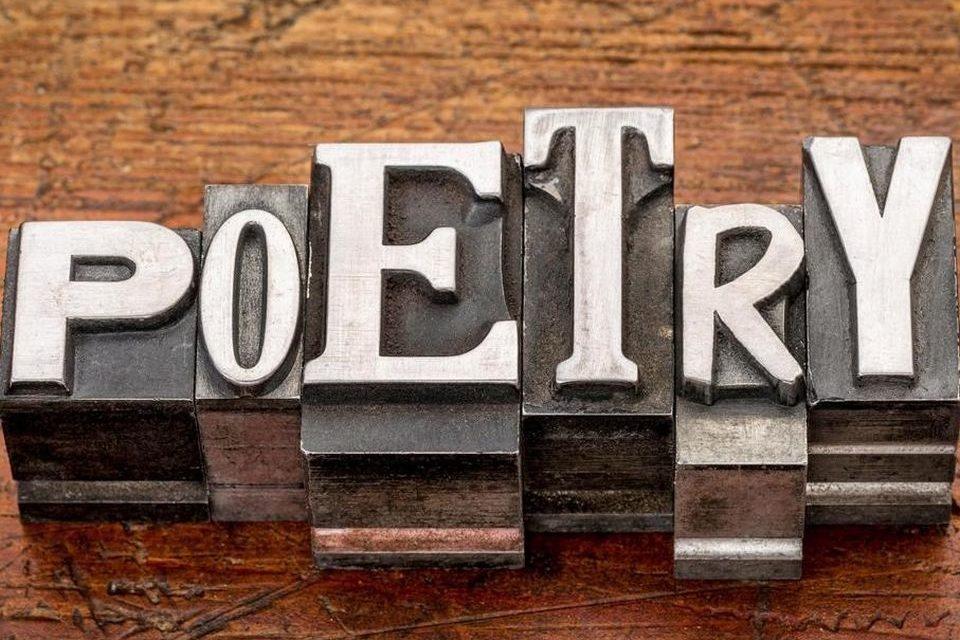 New to Coastal Views – Poet's Corner